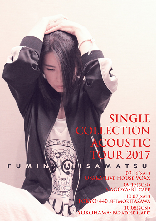 久松史奈: SINGLE COLLECTION ACOUSTIC TOUR 2017